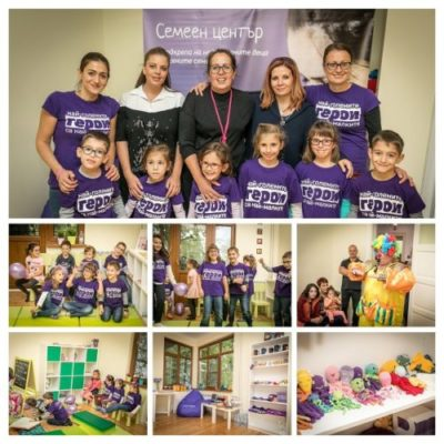 Pictures from the opening of the first Family Centre in Sofia